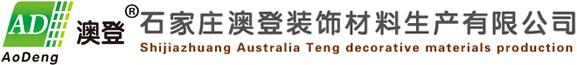 木质吸音板|木质吸音板价格|吸音板厂家—石家庄澳登装饰材料生产有限公司