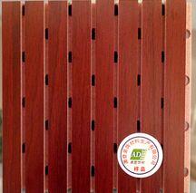 槽木吸音板装饰材料